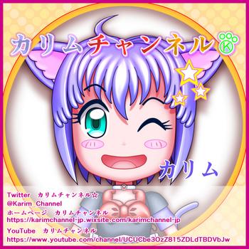 アイコン_SDカリム002.jpg