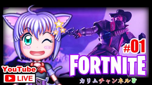 FORTNITE_01.jpg